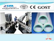 Линия по производству стеклопластиковой ППР трубы Ф20-63мм