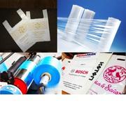 пакет и упаковки